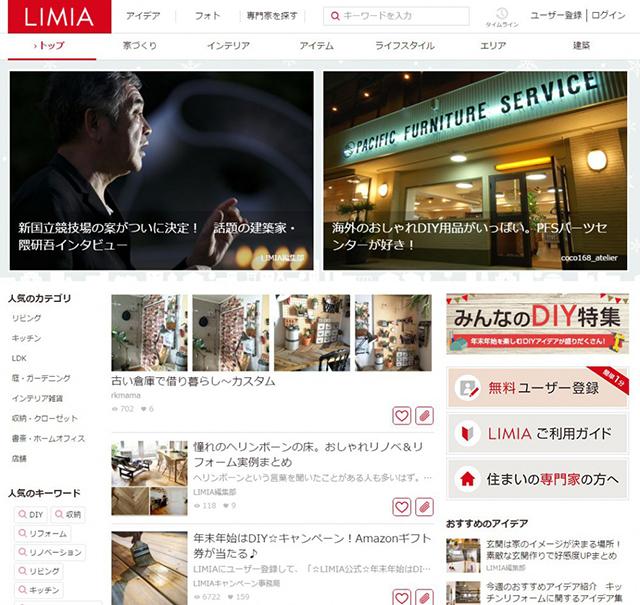 034_limia