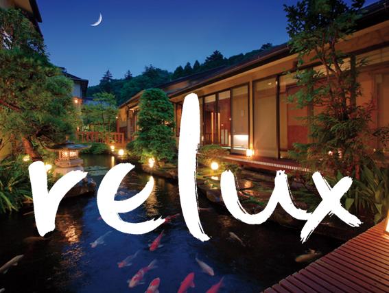 CEO篠塚氏インタビュー ―「relux」の成長を支えるグロース意識と改善事例の数々―