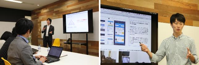 10/26 開催 新任Web担当者向け SEOの基本的な考えと取り組み方を学ぶセミナー