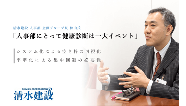 04-shimizu_640
