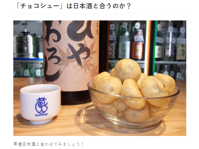 04_blog