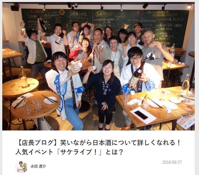 05_blog
