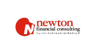 株式会社ニュートン・フィナンシャル・コンサルティングが運営するサイト「保険相談ナビ」のコンテンツ設計、ライティングをサポート