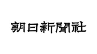 株式会社朝日新聞社が運営するサイト「sippo」のコンテンツ企画・制作・編集をサポート